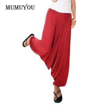 Women Drop Crotch Trousers Pants Harem Baggy Boho Hippy Gypsy Aladdin Genie Loose Fit Casual Bottoms 047-4865