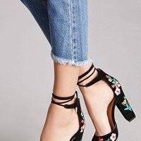 Embroidered Faux Suede Heels