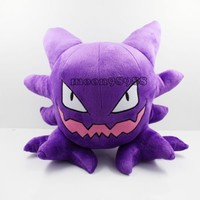 "HAUNTER 10.5"" NEW POKEMON PLUSH SOFT DOLL TOY CUTE FIGURE"