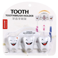 Anya Tooth Shaped Toothbrush Holder