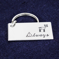 Always - Harry Potter - Deathly Hallows - Aluminum Key Chain