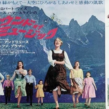 The Sound of Music (Japanese) 27x40 Movie Poster (1965)