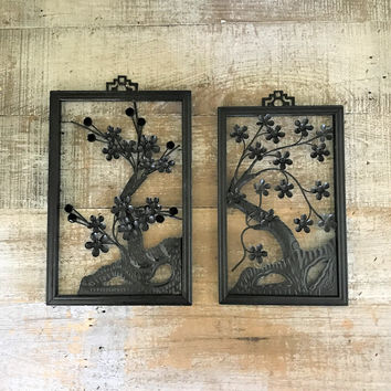 Cherry Blossom Wall Art Metal Wall Hanging 2 Japanese Cherry Trees Metal Art  Black Metal Cutout Wall Art Asian Decor Mid Century Wall Art
