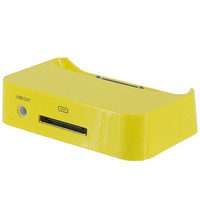 Dock Charger Data for iPhone 3G/3GS (Yellow)