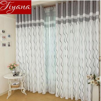 Striped Curtains with Printed Tulle Window Panel Sheer