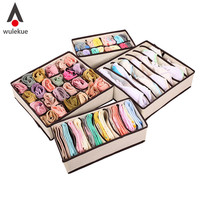 4PCS Hot Selling Nonwoven Beige Storage Box Container Drawer Divider Lidded Closet Boxes For Ties Socks Bra Underwear Organizer