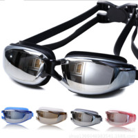 HD water fog swimming goggles adult men and women big box plating mirror swimming equipment A variety of optional