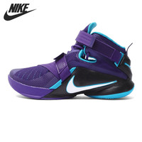 NIKE  Lebron Men's Basketball Shoes