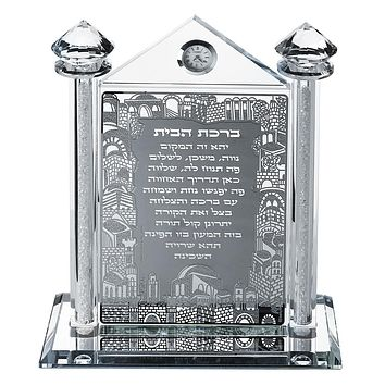 Crystal Birchat Habayit With Silver Plaque 7 1/2 x 5""