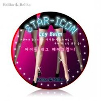 Holika Holika: Star-Icon Leg Balm