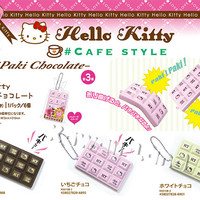 Sanrio Licensed Hello Kitty Candy Bar Squishy