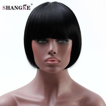SHANGKE  Bob Wig For African Americans Women Short Synthetic Wigs For  Women Natural Heat Resistant Fake Hairpieces