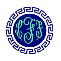 Greek Inspired Border Monogram Decal Add Personality to Christmas Gifts, Great personal Gift, Gift Wrap Option, Personalize So Many Things