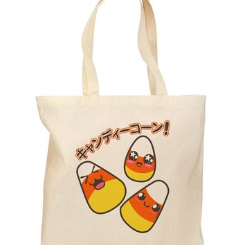 Japanese Kawaii Candy Corn Halloween Grocery Tote Bag