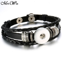 Hot Sale 18MM Snap Button Bracelets For Women Leather Bracelet Christmas Ginger Snaps Jewelry Bracelet