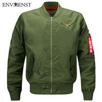 Bomber Jacket Men's Jacket
