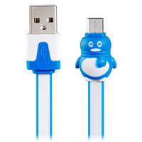 Lovely QQ Penguin Design Micro USB Charging Data Cable (Blue)