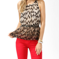 Ikat Print Blouson Top w/ Belt