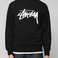Stussy Croc World Tour Pullover Sweatshirt  - Urban Outfitters