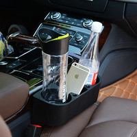 Multi-functioned Cars Cup Rack Box 3 In 1 Phone [6256374342]