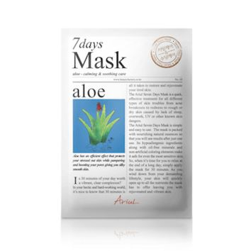 Aloe 7 Days Mask