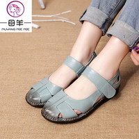 Big Size Summer Women Genuine Leather Sandals Vintage Ladies Flat Sandials Ankle Strap Fashion Casual Platforms Soft Shoes woman