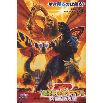 Godzilla Mothra and King Ghidorah Movie Poster 24x36