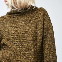 Textured Oversized Cocoon Funnel Neck Jumper