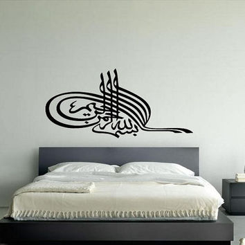 Wall Decor Vinyl Sticker Room Decal Art Arabic Culture Sign Lettering Words Islamic Calligraphy 949
