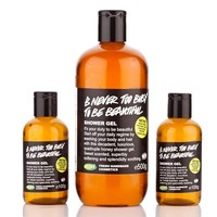 B Never To Busy To Be Beautiful Retro Honey Shower Gel 500g