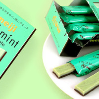Buy Meiji Feel Mint Chocolate Sticks at Tofu Cute