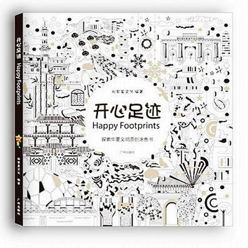 Happy Footprints Coloring Book antistress coloring book adult Relieve Stress art Painting Drawing Graffiti gift colouring books