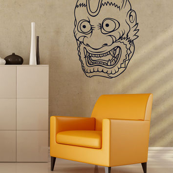 Vinyl Wall Decal Sticker Kiba Fudo Mask #1450