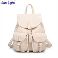small beige PU leather backpack