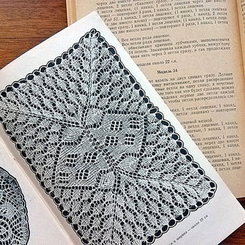 Knitting book Knitting doilies M.Panaite Needles instruction Tutorial books Knitted lace Miniature doily Lace knitting Needle working book