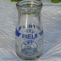 Vintage Small Milk Bottle Meiji Milk Products Glass Collectible