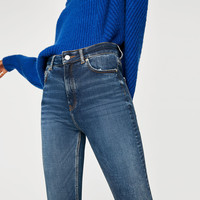 THE HIGH WAIST BI-STRETCH JEANS IN OLD BLUE