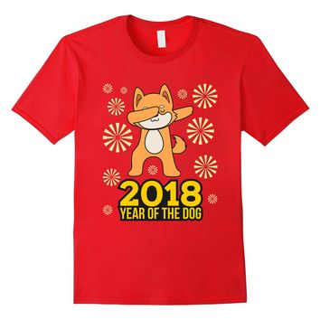 Year of The Dog 2018 Dabbing Shiba Inu T-Shirt