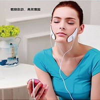 Electronic Sliming Massage Instrument Face-lift Skin Device Relaxation Skin Care