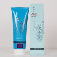 260ML Professional Permanet Acid Hair Care Colorant Hair Coloring Cream Fashion Styling Hair Dye