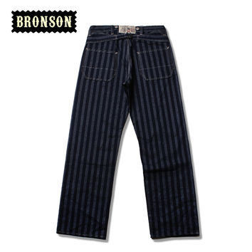 Vintage Reproduction mens striped Selvedge raw denim indigo straight cut buckleback jeans