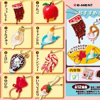 Buy Re-Ment Melting Mascots Miniature Charm at Tofu Cute