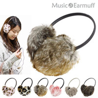 Music Ear Muffs