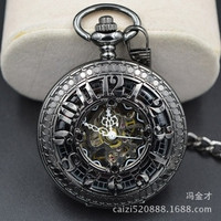 Silver Pocket Watch Roman Literal Fashion Personality Men's Mechanical Watch Digital Time Trend Linked Table Student Table (Color: Silver) = 1747721604