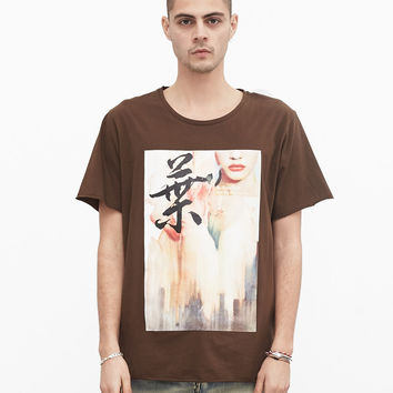 Faded Beauty Tee in Dark Brown