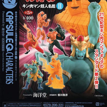 Kaiyodo Kinnikuman Capsule Q Characters Gashapon Chojin Meikan Vol 2 5 Trading Collection Figure Set