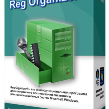 Reg Organizer 7.36 Crack Key Full Download