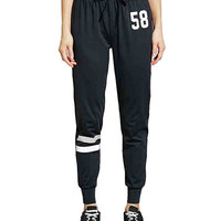 """""""58"""" Number Print Drawstring Jogger Pants with Stripe"""