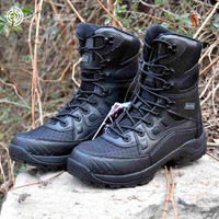 HANWILD Outdoor Hiking Boots Mens Breathable Tactical Boots Ultralight Side Zip Tactical Jungle Boots Combat Military Boots HW06