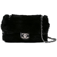 Chanel Vintage Quilted CC Chain Bag - Farfetch